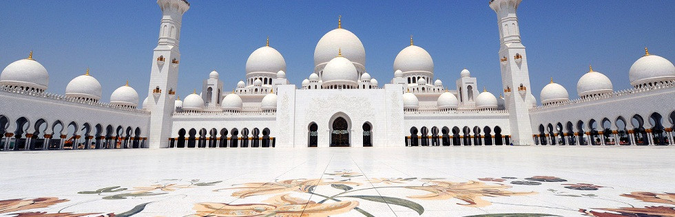 La Grand Mosquée Cheikh Zayed